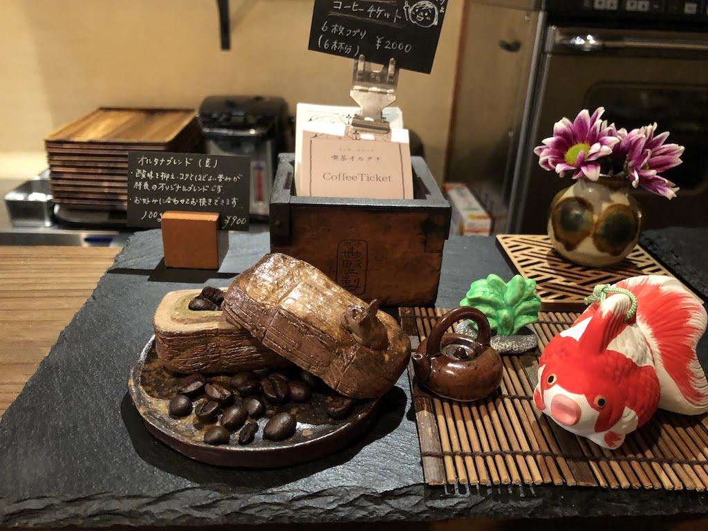 喫茶オルタナ/CafeAlterna