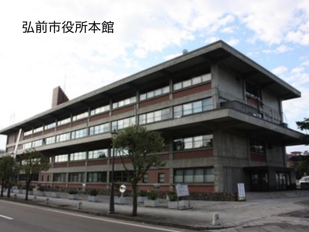 第1回尾道市庁舎整備検討委員会/CityhallProblem06