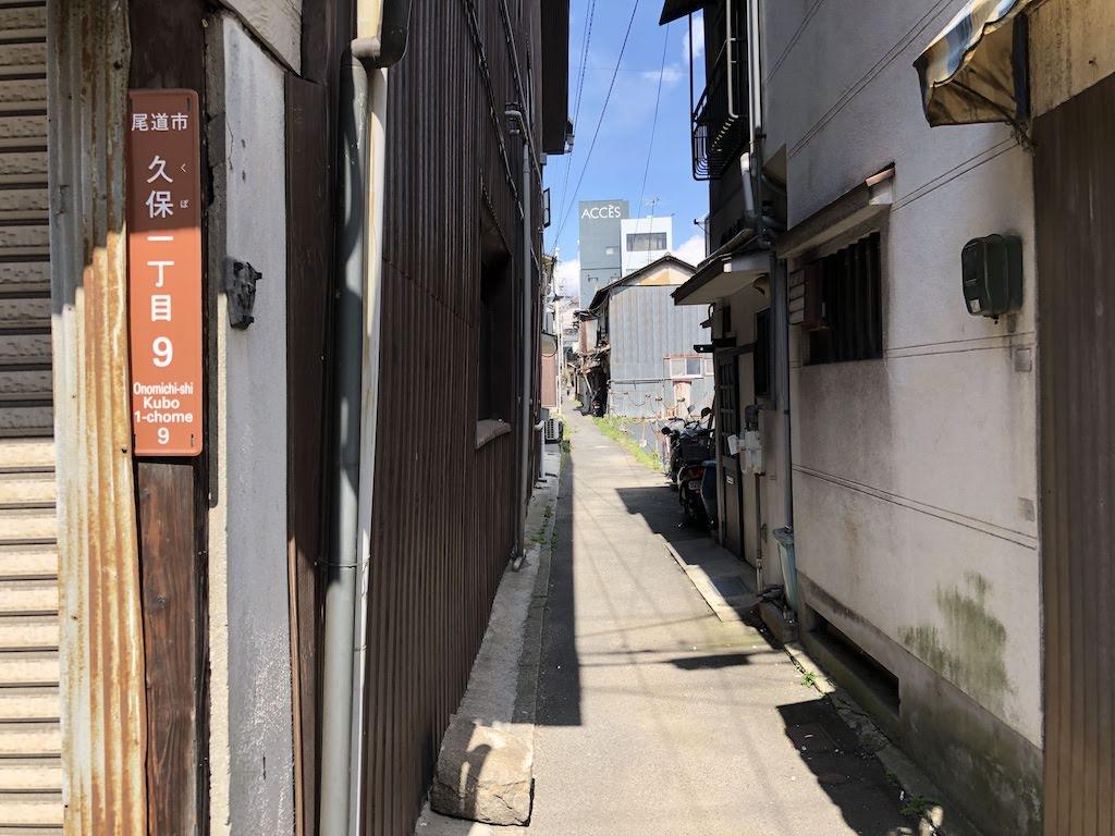 今蔵(今倉)小路/ImakuraShojiAlley