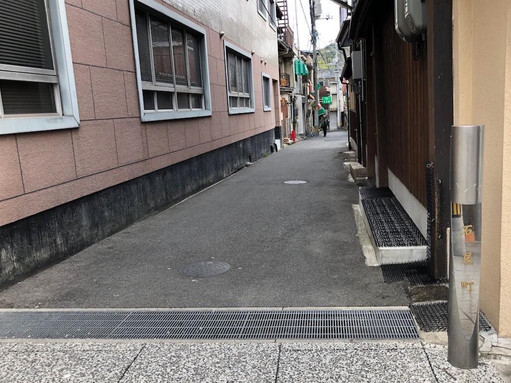石屋町(海蔵寺小路)/IshiyamachiAlley