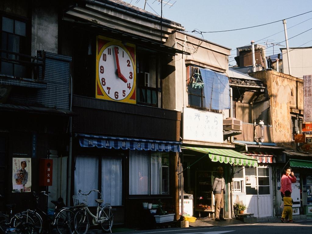 尾道の日常遺産「看板時計」/KanbanDokei