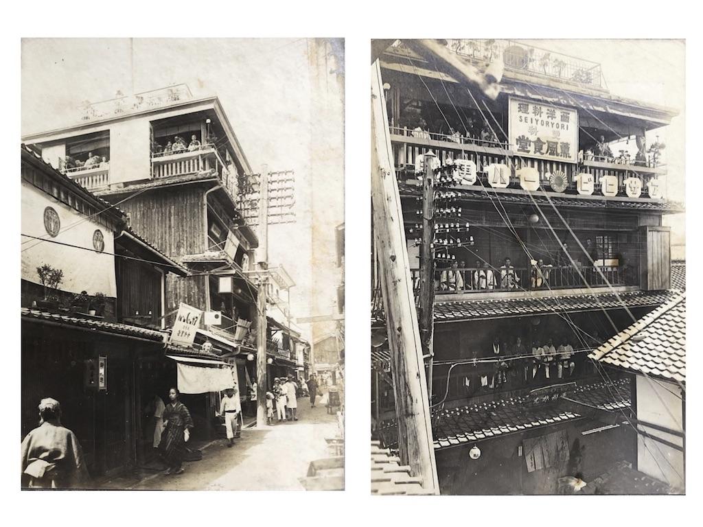 加藤家から見た尾道の大正・昭和初期/KatoFamily