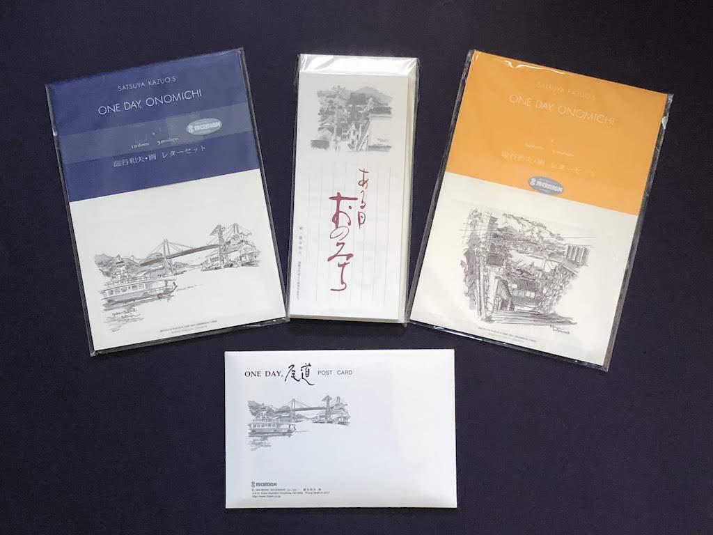 尾道風景お便りセット/LetterSet