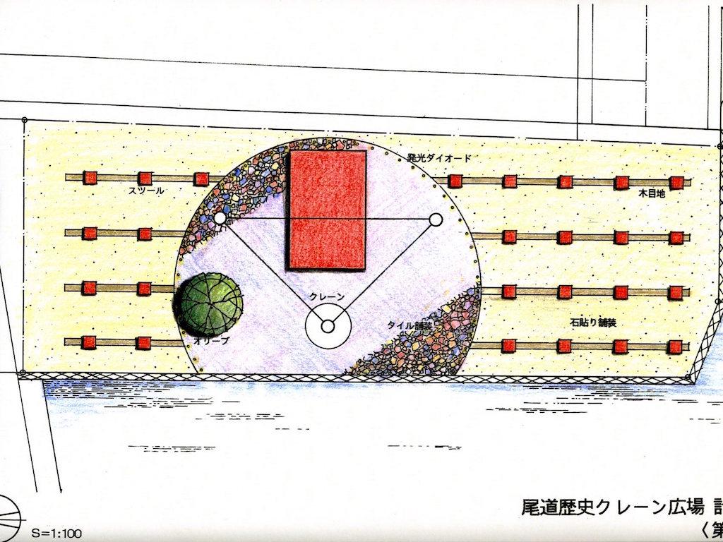 幻のミニ臨海公園/MaboroshinoMiniRinkaikoen