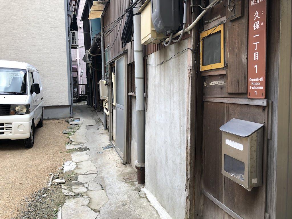 名無しの路地と八間小路/HakkenAlley