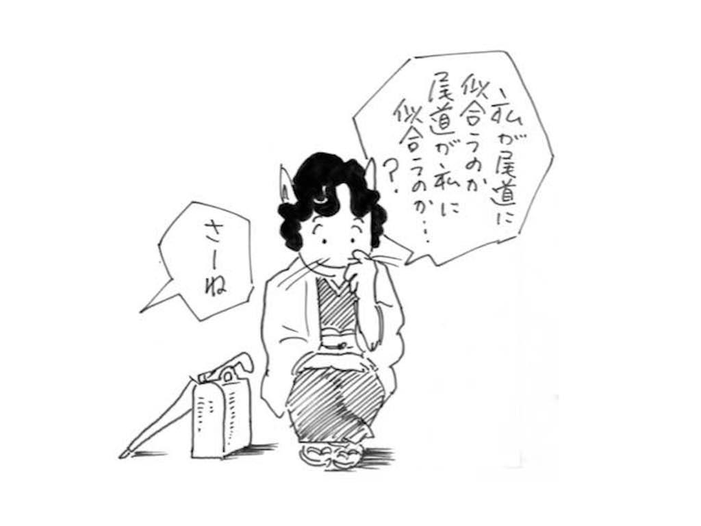 福袋付き尾道弁じゃ/OnomichiDialect