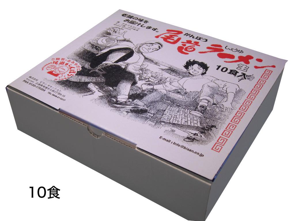 尾道ラーメン/OnomichiRamen