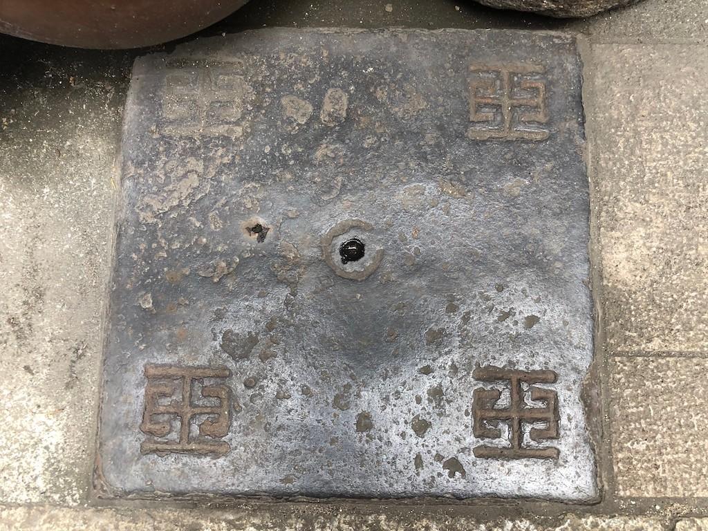 尾道の日常遺産/OnomichinoNichijoisan