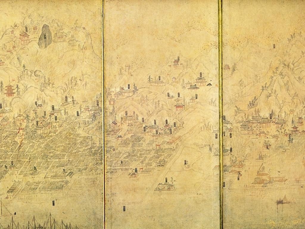 路地学総論/RojigakuSoron