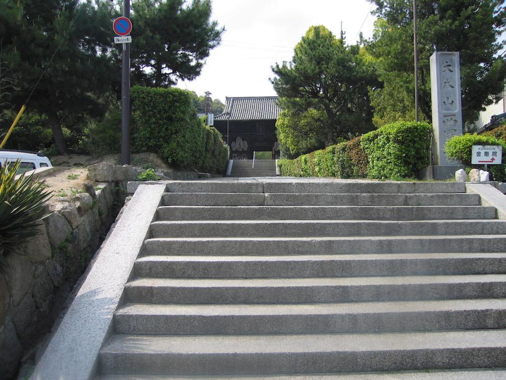西國寺大門と西寺小路/SaikokujiDaimonStreet