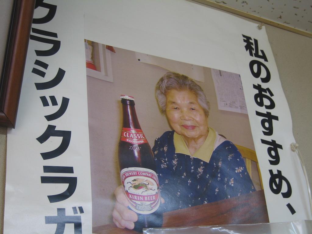 しみず食堂/Shimizusyokudou