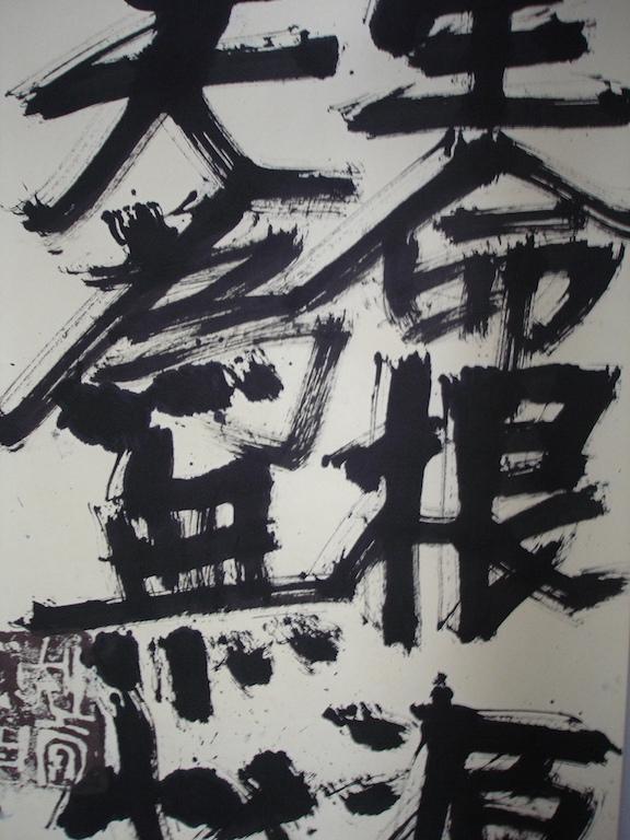 新星館2/Shinseikan2