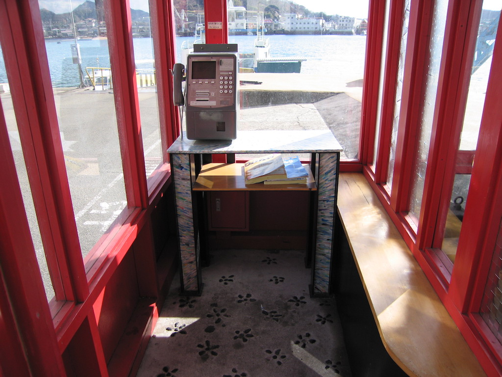 住吉浜公衆電話室1/SumiyoshihamaTelephoneBox1