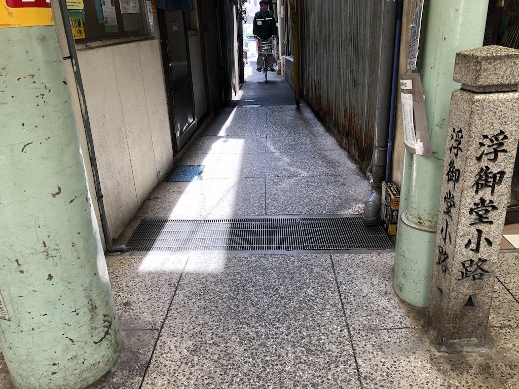 浮御堂小路/UkimidoShojiAlley